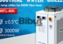 CWFL-800 water chiller